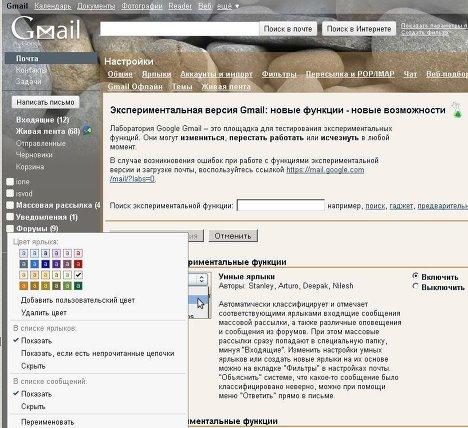 Google научила Gmail сортировать письма по их содержанию