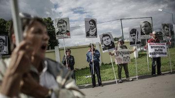 """Пикет в поддержку арестованных по """"болотному делу"""""""
