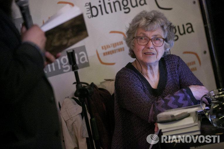 Поэт Наталья Горбаневская