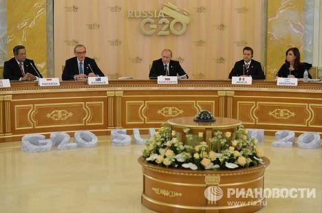 """Первое рабочее заседание участников саммита """"Группы двадцати"""""""