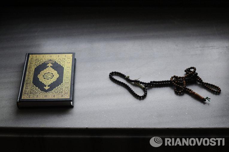 Коран и четки