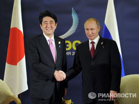 В.Путин принимает участие во встрече лидеров АТЭС