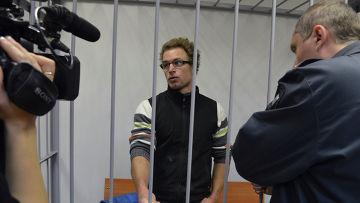 Расмотрение апелляции на арест активистов Greenpeace