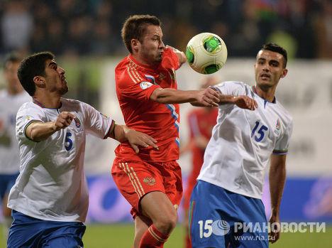 Футбол. Отборочный матч ЧМ-2014. Азербайджан - Россия
