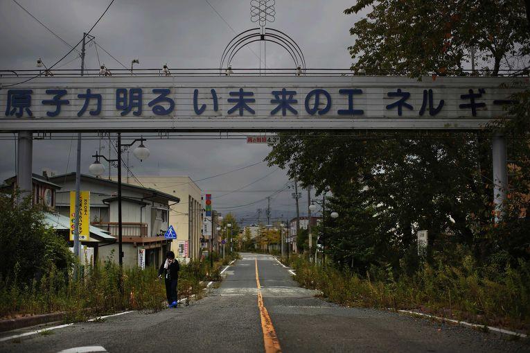 Улица в городе Футаба, префектура Фукусима, входящем в зону отчуждения