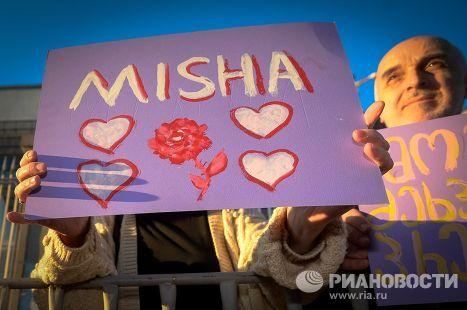 """Акция сторонников Саакашвили """"Прощай, Миша"""" в Грузии"""
