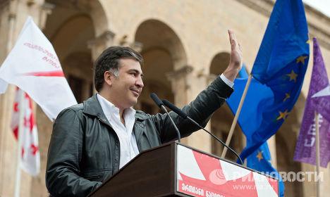 """Митинг партии М.Саакашвили """"Единое нацдвижение"""" в центре Тбилиси"""