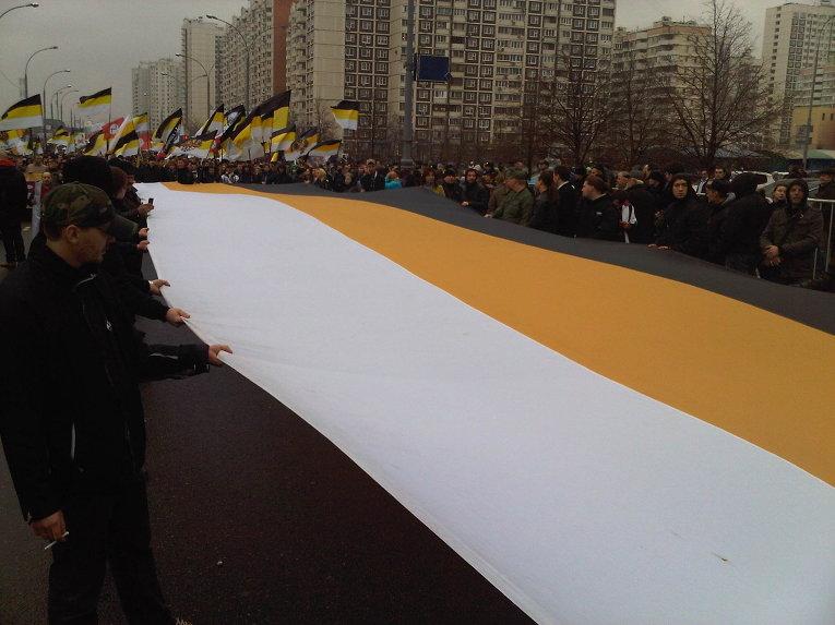 """""""Русский марш"""" в Москве"""