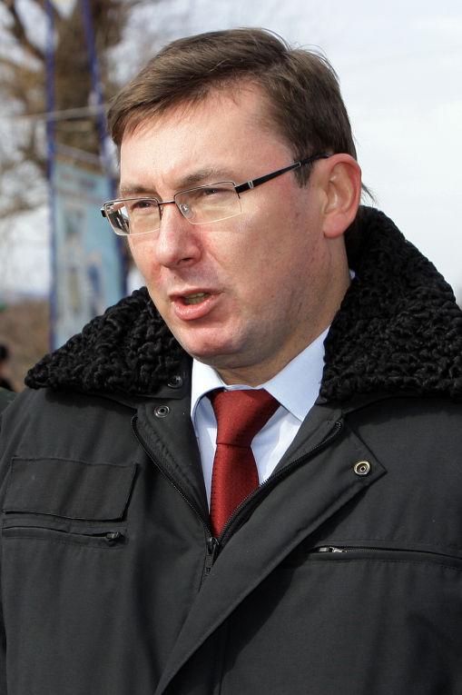 Бывший министр внутренних дел Украины Юрий Луценко, архивное фото