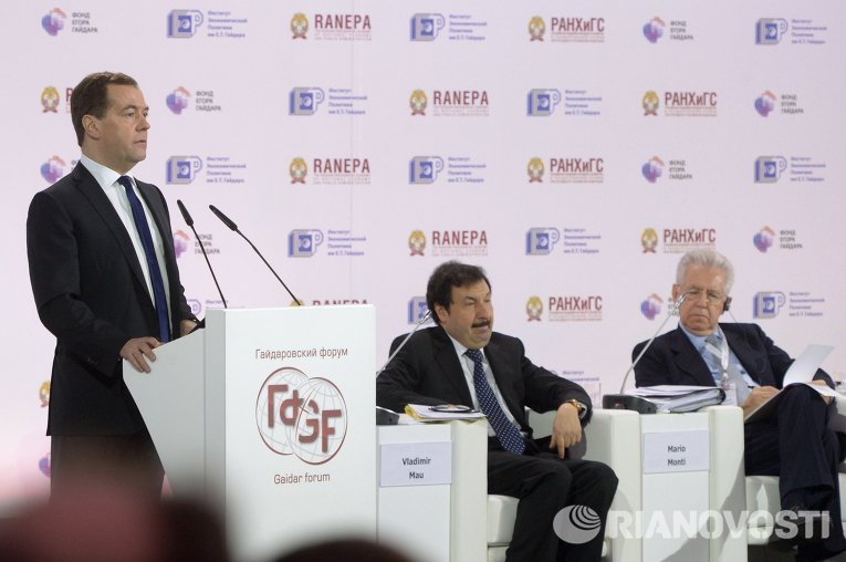 Д.Медведев на Гайдаровском форуме – 2014