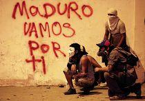 Антиправительственные демонстрации в Каракасе
