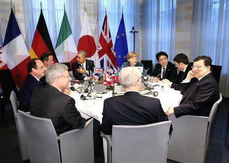 Саммит по ядерной безопасности в Гааге