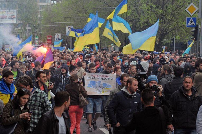 Проукраинский митинг в Донецке