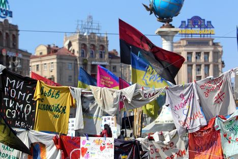 Евромайдан в центре Киева