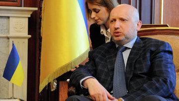 Спикер Верховной Рады, назначенный Верховной Радой исполняющим обязанности президента Украины Александр Турчинов