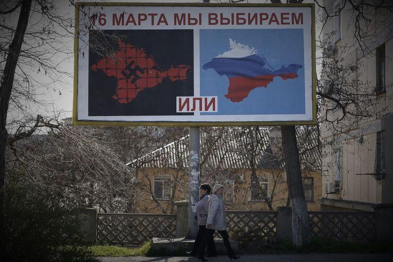 Агитационный плакат накануне референдума в Крыму