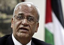 Глава палестинского представительства на переговорах с Израилем Саиб Арекат