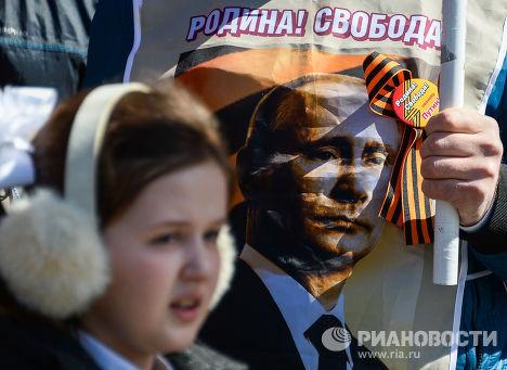 Митинг протеста против политики США на Украине