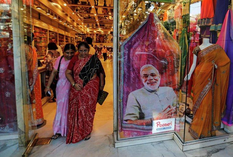 Индийская традиционная одежда с изображением Нарендра Моди