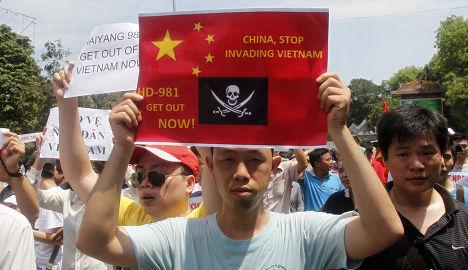 Антикитайские выступления в Ханое