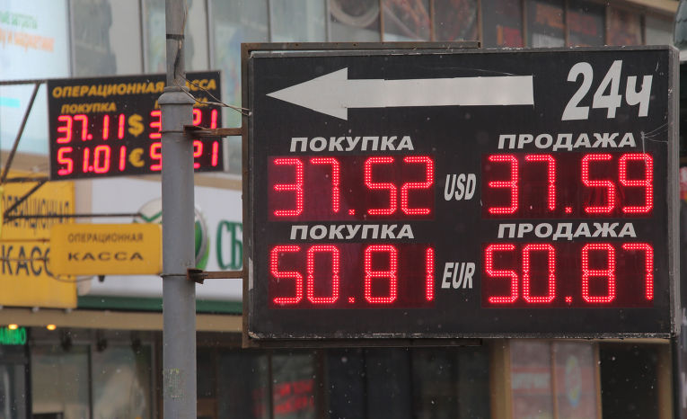 Резкий рост курса доллара и евро