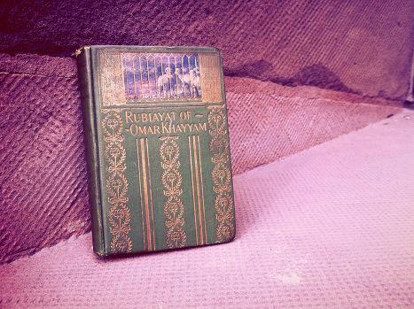 Книга Омара Хайяма