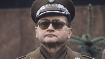 Войцех Витольд Ярузельский