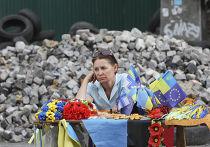 Продажа национальной символики на Площади Независимости в Киеве