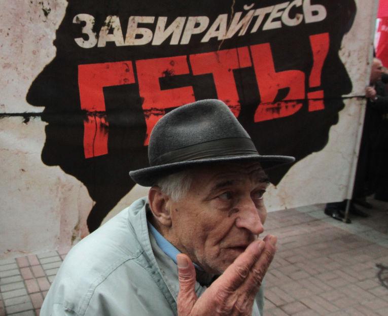 Акция оппозиции у здания Киевсовета
