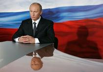 Владимир Путин выступает с телеобращением, 2007 год