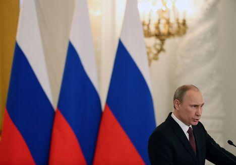 Обращение Владимира Путина к Федеральному собранию по поводу принятия Крыма в состав России