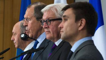 Министры иностранных дел России, Франции, Украины и Германии после встречи по вопросу урегулирования украинского кризиса в Берлине