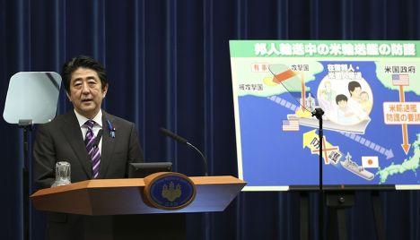 Премьер-министр Японии Синдзо Абэ на пресс-конференции по поводу нового толкования конституции в вопросе ограниченного применения права на коллективную самооборону