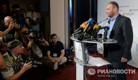 """Лидер """"Правого сектора"""" Дмитрий Ярош на пресс-конференции в Киеве"""