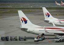 Самолеты компании Malaysia Airlines в аэропорту Куала-Лумпура
