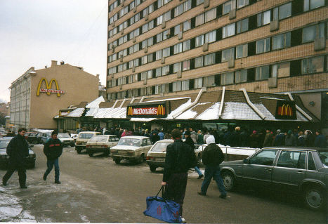 McDonald's на Пушкинской площади Москва