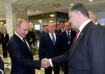 Владимир Путин и Петр Порошенко на встрече в Минске