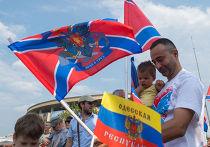 Участники митинга «За Донецкую Русь!» в поддержку Донбасса и Новороссии