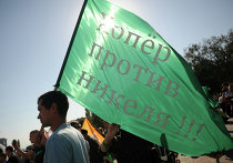 Акция солидарности против добычи никеля в Воронежской области