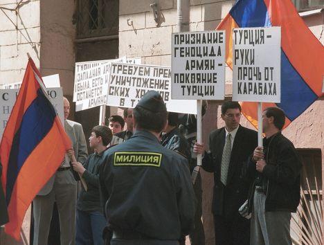 Армяне на акции протеста у здания турецкого посольства в Москве