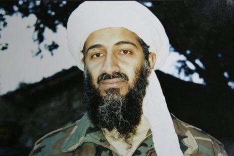 Усама Бен Ладен в районе Тора-Бора