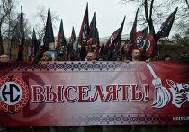 «Русский марш» в Санкт-Петербурге
