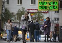 Табло с курсами валют на улице Москвы