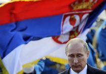 Визит Владимира Путина в Белград
