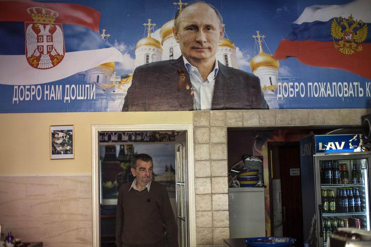 Бар «Путин» в городе Нови-Сад, Сербия