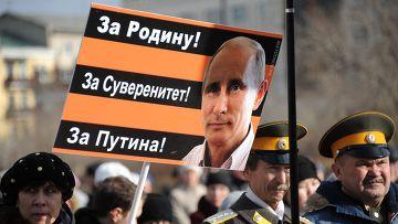 Празднование Дня народного единства в России
