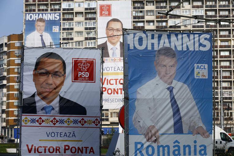 Предвыборные плакаты в Румынии