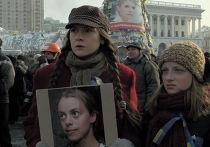 Кадр из фильма «Однажды в Украине»