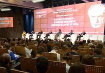 V Международная научная конференция «Зиновьевские чтения»