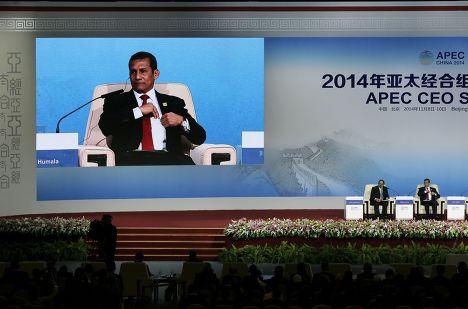 Президент Перу Ольянта Умала на саммите АТЭС в Пекине